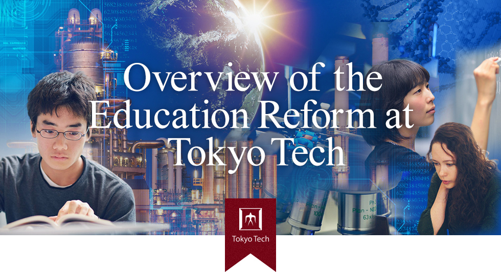 Overview of the Education Reform at Tokyo Tech