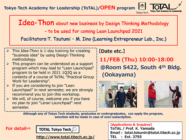 "ToTAL/OPEN Program ""Idea-Thon about new business by Design Thinking Methodology -"