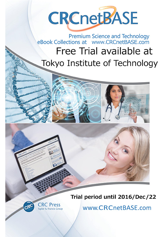 CRCnetBASEFree Trial available at Tokyo Institute of Technology flyer