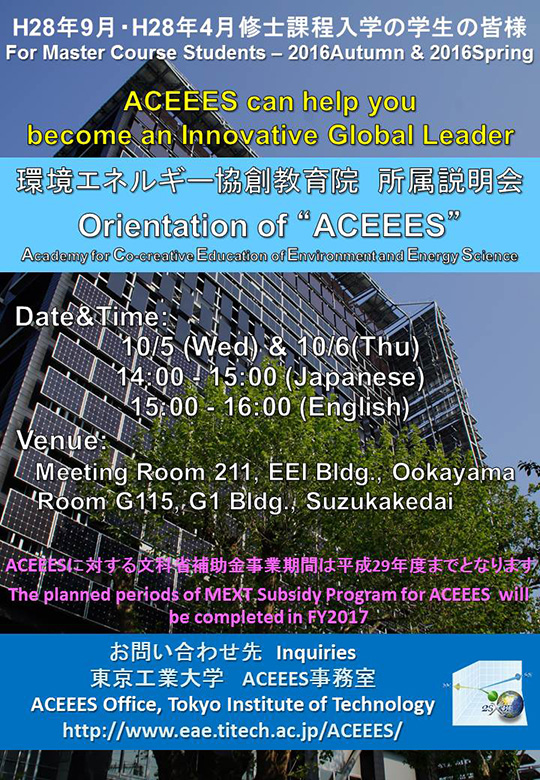 "Orientation of ""ACEEES"" on October 8 and October 14 flyer"
