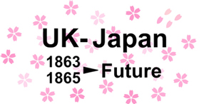 UK - Japan Symposium on Engineering Education   - Past, Present and Future