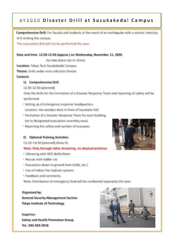 Disaster Drill for 2020, Suzukakedai Campus Flyer