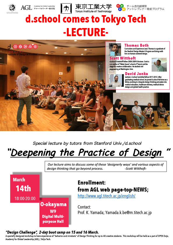 Deepening the Practice of Design poster
