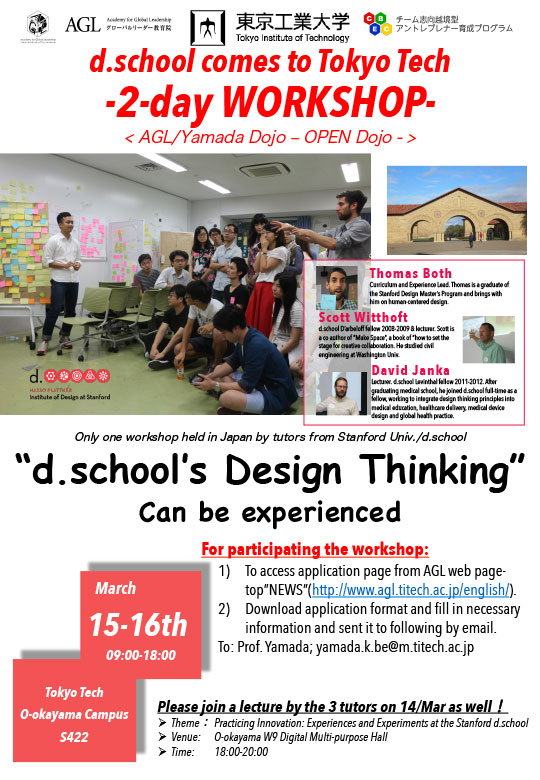 """d. school's Design Thinking""can be experienced poster"
