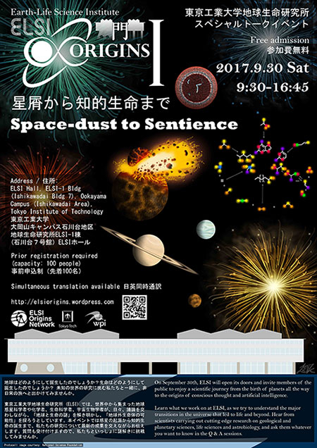 ELSI Origins I: Space Dust to Sentience Flyer