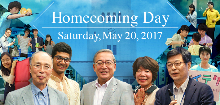 Homecoming Day 2017
