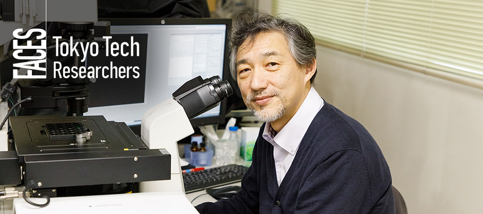 Hiroshi Kimura - How one fertilized egg leads to different cells and tissues - Research on epigenome