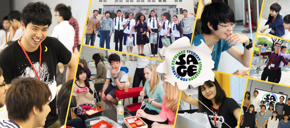 SAGE Student Association for Global Exchange