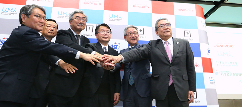 Pioneering on-site ammonia production: Collaboration with Ajinomoto and UMI