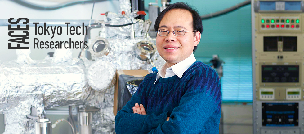 Pham Nam Hai - Boosting functionality of semiconductors with spintronics