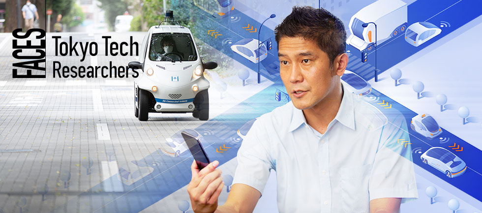 Kei Sakaguchi - Development and standardization of 5G - Keys to putting automated-driving cars on the road