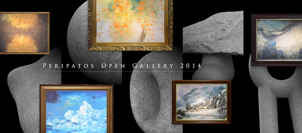 Peripatos Open Gallery 2014