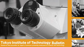 """Tokyo Institute of Technology Bulletin No.31"" has been published"