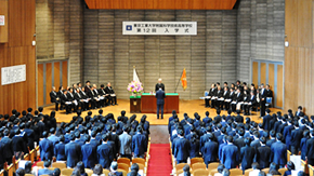 Tokyo Tech High School of Science and Technology 2016 entrance ceremony held