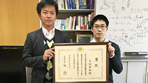Inukai receives MEXT Minister's Award for excellent performance in CG Engineering Certification Test