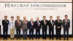School of Life Science and Technology founding ceremony held