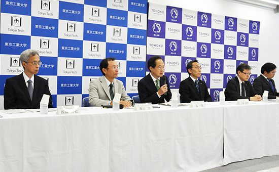 Press conference at Tokyo Tech on July 18