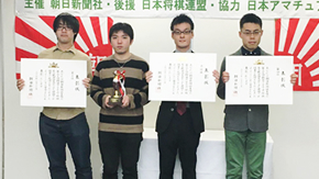 Mamoru Tatano fourth in 39th Asahi Amateur Meijin national shogi tournament