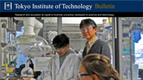 """Tokyo Institute of Technology Bulletin No.36"" has been published"