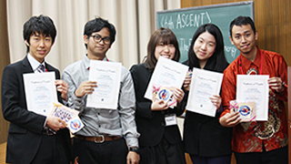 6th ASCENT report: Short-term international exchange program organized by Tokyo Tech students