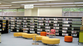 Suzukakedai Library renovated