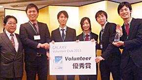 Tokyo Tech Student Volunteers Win at GALAXY Volunteer Club 2013
