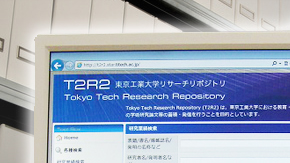 Open-Access Full-Text Files Surpass 2,000 Mark in Tokyo Tech Research Repository (T2R2)