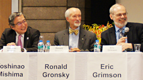 International Symposium on Education Reform: Videos and NIKKEI ASIAN REVIEW