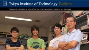 """Tokyo Institute of Technology Bulletin No.35"" has been published"