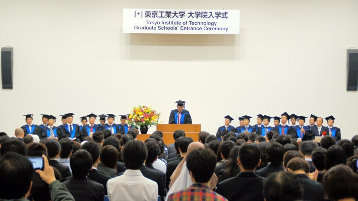 Entrance Ceremony for Graduate Students (Kuramae Hall, Tokyo Tech Front)