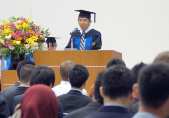 Address of the Dean