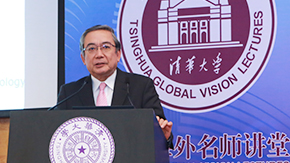President Mishima Gives a Lecture at Tsinghua University