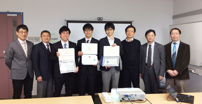 Conferring ceremony at the Suzukakedai Campus