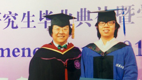 Tokyo Tech-Tsinghua University Joint Graduate Program winter graduation ceremony