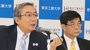 Second Press Briefing on Tokyo Tech's Education Reform