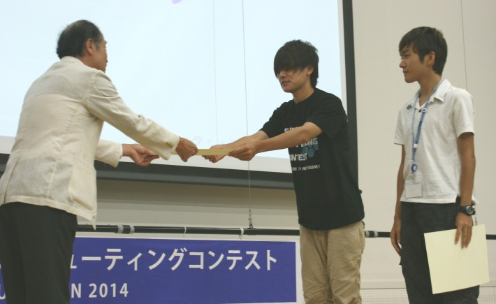 1st Place: MamaGoto (Osaka Prefecture University College of Technology)