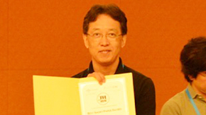 Professor Hideki Koike and Co-Author Receive Best Short Paper Award at International Conference