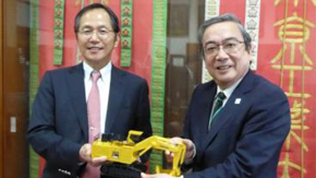 Tokyo Tech signs organizational alliance agreement with Komatsu Ltd.