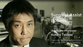 "Tokyo Tech Research ""Surgical Assist Robots"" Video Now Online"