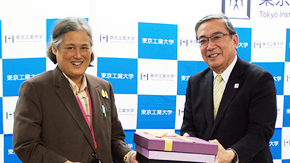Visit by Her Royal Highness Princess Maha Chakri Sirindhorn to Tokyo Tech