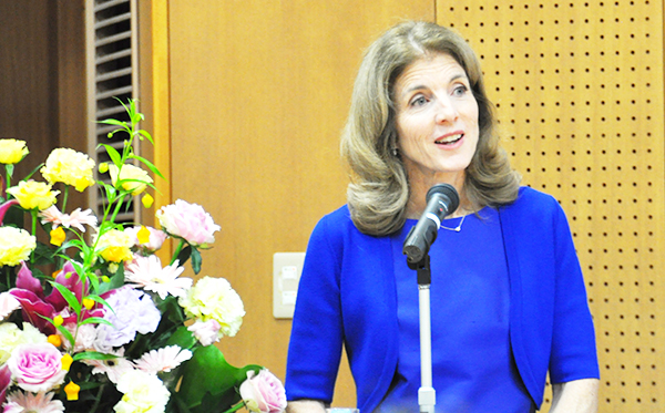 US Ambassador to Japan Caroline Kennedy sharing introductory remarks