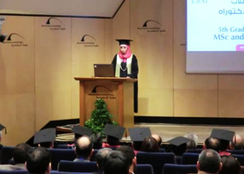 Speech by Dr. Alyaa, representative of the graduates