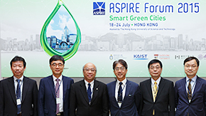 Executive Vice President Maruyama attends ASPIRE Forum 2015