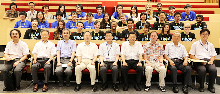 A group photo of TKT CAMPUS Asia & TiROP Summer Program participants, faculty, and staff