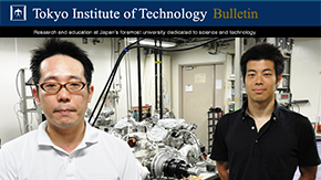 """Tokyo Institute of Technology Bulletin No.39"" has been published"
