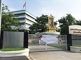 Main gate of Thailand Science Park