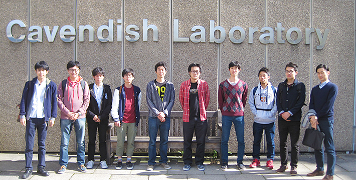 Yuji Suzuki The University Of Tokyo