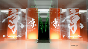 K computer takes first place in Graph 500 supercomputer ranking for second consecutive time