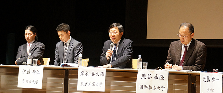 Dean Kishimoto (second from right) with other panelists