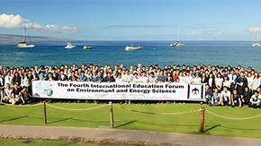 The Fourth International Education Forum on Environment and Energy Science